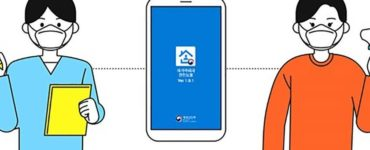 1584900120 A Korean Government quarantine application ensures that those infected meet