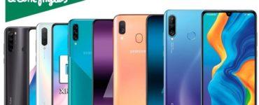 1585274500 Smartphones Samsung Huawei o Xiaomi en oferta en El Corte
