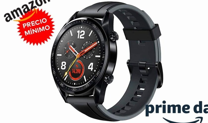 1602764881 its lowest price to date