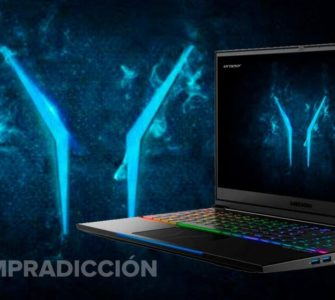 1618450179 El Corte Ingles has the powerful gaming laptop Medion Erazer