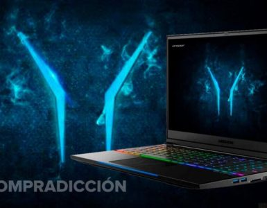 1618450179 El Corte Ingles has the powerful gaming laptop Medion Erazer