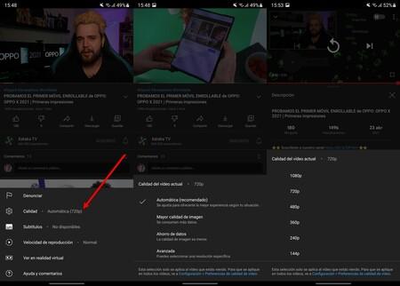 Youtube quality