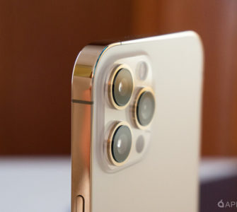 Sensor Displacement Optical Stabilization Coming to All iPhones 13 According