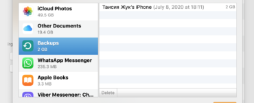 Does iPhone backup delete previous backups?
