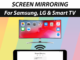 Is there a free screen mirroring app?