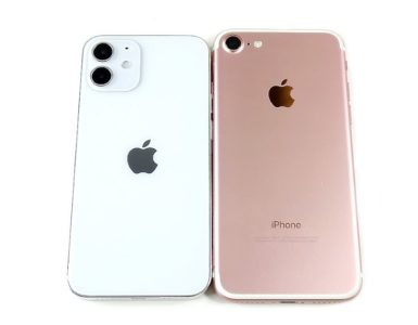 What does the iPhone 12 have that the iPhone 11 doesn t?