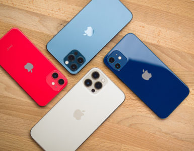 Which is the best iPhone now?